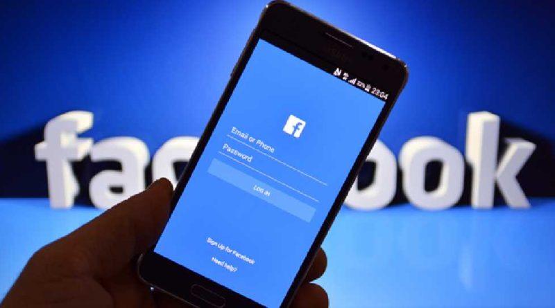 Hack facebook Password instantly