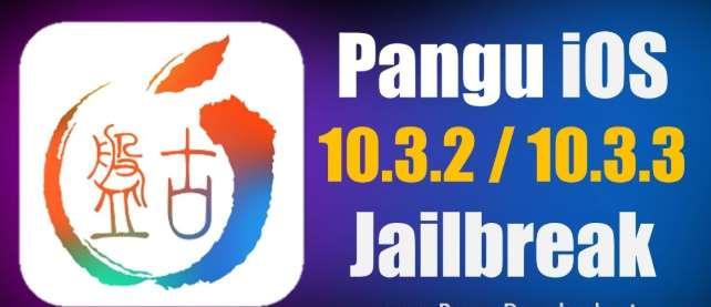 Pangu Online iOS Jailbreak without computer