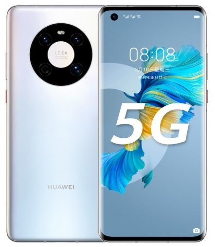 A Guide To The Huawei Phone Models Launched in 2021